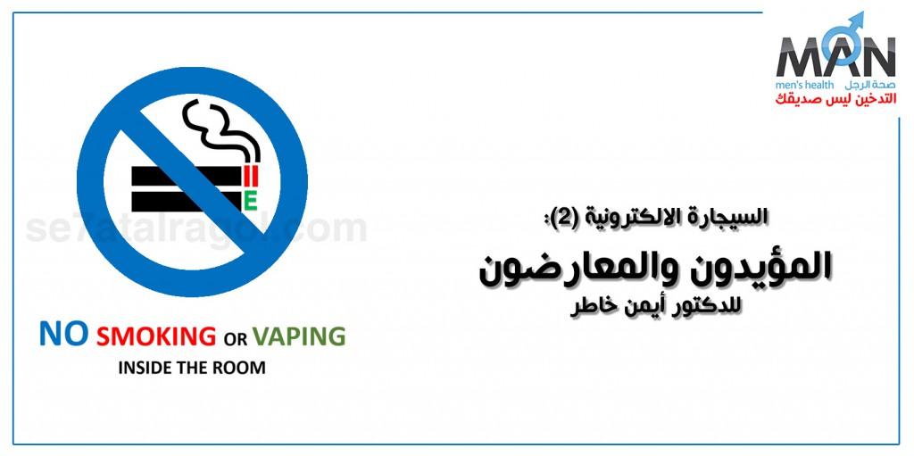 smoke9
